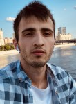 Denis, 25, Moscow