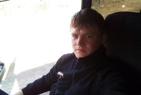 Иван, 24 - Только Я