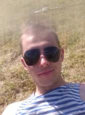 Andrey, 27, Belarus, Hrodna