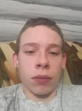 Anton , 19, Russia, Uva