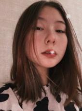 nadya, 18, Russia, Yakutsk