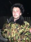 Кирилл, 29  , Ugra