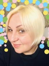 Алена, 49, Ukraine, Berdychiv