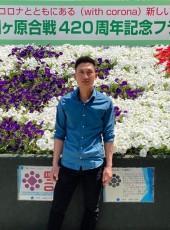 Truong, 31, Japan, Gifu-shi