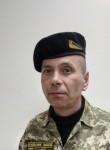 Сергей, 49 лет, Кіровоград