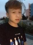 HyoLn, 23  , Jining (Shandong Sheng)