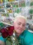 Elena, 43, Sterlitamak