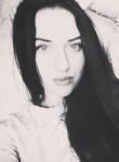 Оксана, 22 года, Горно-Алтайск