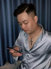 Nguyễn Hoàng Phú, 19, Vietnam, Ho Chi Minh City
