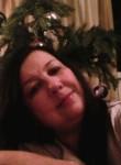 Olga, 57, Miass