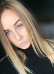 Екатерина, 25 лет, Λευκωσία