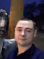 Sergei, 37, Ukraine, Sofiyivka