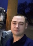 Sergei, 37  , Sofiyivka