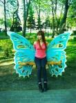 Marina, 29, Kiev