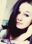 Анастасія, 19  , Mankivka