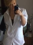 Ekaterina, 21  , Aksay