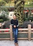 心碎缠绵, 24, Beijing