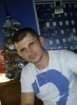 Артур, 31 год, Невинномысск