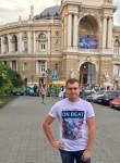 Сергей, 26 лет, Полтава