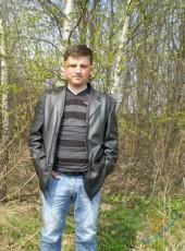 Vіtalіk, 35, Ukraine, Dubno