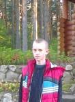 Vlad, 19, Vyerkhnyadzvinsk