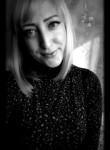 Ирина, 34 года, Набережные Челны