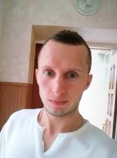 Петро, 28, Ukraine, Khmelnitskiy