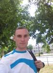 Sergey, 36, Kryvyi Rih