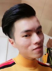 须臾生, 24, China, Huicheng