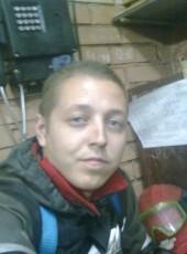 Константин, 28, Россия, Березники