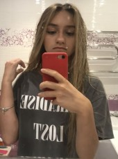 Yuliya, 22, Russia, Moscow