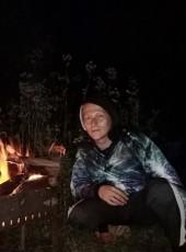 Aleksey, 38, Russia, Vologda