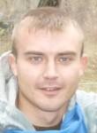 Сергей, 38 лет, Каменск-Уральский