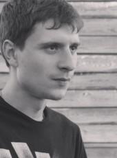 Denis , 25, Russia, Kuvshinovo