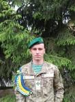 Dima, 22, Zhytomyr