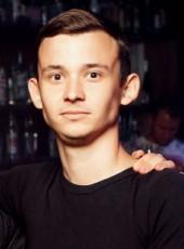 Konstantin, 21, Russia, Balashikha