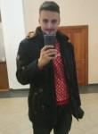 Артем, 28 лет, Кривий Ріг