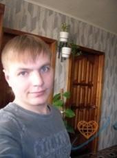Anton, 37, Russia, Bogorodsk