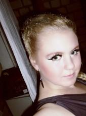 Viktoriya, 26, Russia, Sobinka