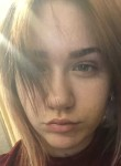 Kristina, 18, Blagoveshchensk (Amur)