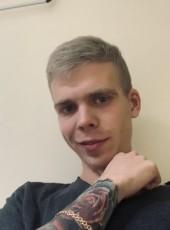 Ростик, 29, Ukraine, Dnipropetrovsk