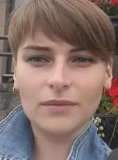 Irina , 30, Belarus, Horad Barysaw