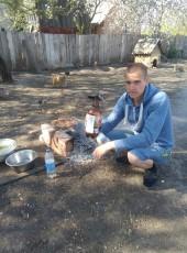 Ruslan, 27, Ukraine, Kiev