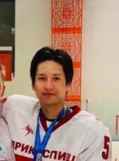 Tommy, 21, Kazakhstan, Atyrau