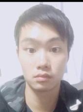 kazuma, 24, Japan, Nagoya-shi