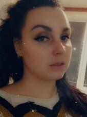 Tetyana, 27, Ukraine, Kiev