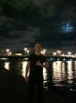 Pavel, 27, Yekaterinburg