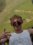 Андрей, 28 лет, Пермь