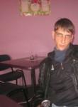 николай, 34 года, Ставрополь