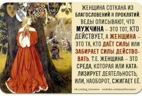 Nikolay, 51 - Miscellaneous